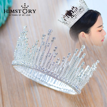 New Europe&American Bride Wedding Crown Gold Plated Crystal Large Queen Crown Wedding Photo Studio Hair Accessories