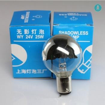 10pcs/Lot Shanghai Xiangyang BA15D 500H 24V25W Plant Bulbs 3 Hole Cards Shadowless Lamp WY24V25W