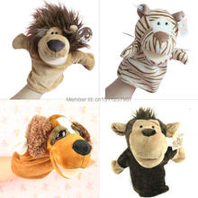 1pc/Lot  Hand Puppets Animal Toys Lovely Dolls Baby Toys Cute Cartoon Plush Toys Lion Tiger Children Puppet ehjfxl