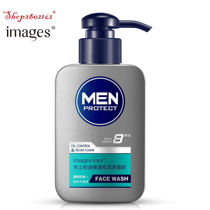 2018 Images Men's Oil Control Moisturizing Carbon Mud Facial Cleanser Men's Cool & Deep Cleansing and Refreshing Moist Facial - 5