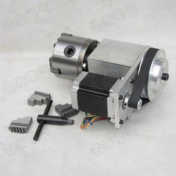 Máquina de grabado cuarto eje un eje giratorio CNC cabezal divisor ...