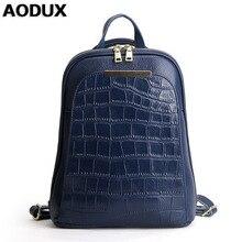 ФОТО aodux fashion female backpacks 100% genuine leather women backpack ladies school bag top layer cowhide book ipad bags mochila