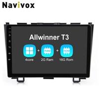 Navivox 9 2 Din Car Radio Android 7 1 1 Car GPS Navigation Stereo Audio Player