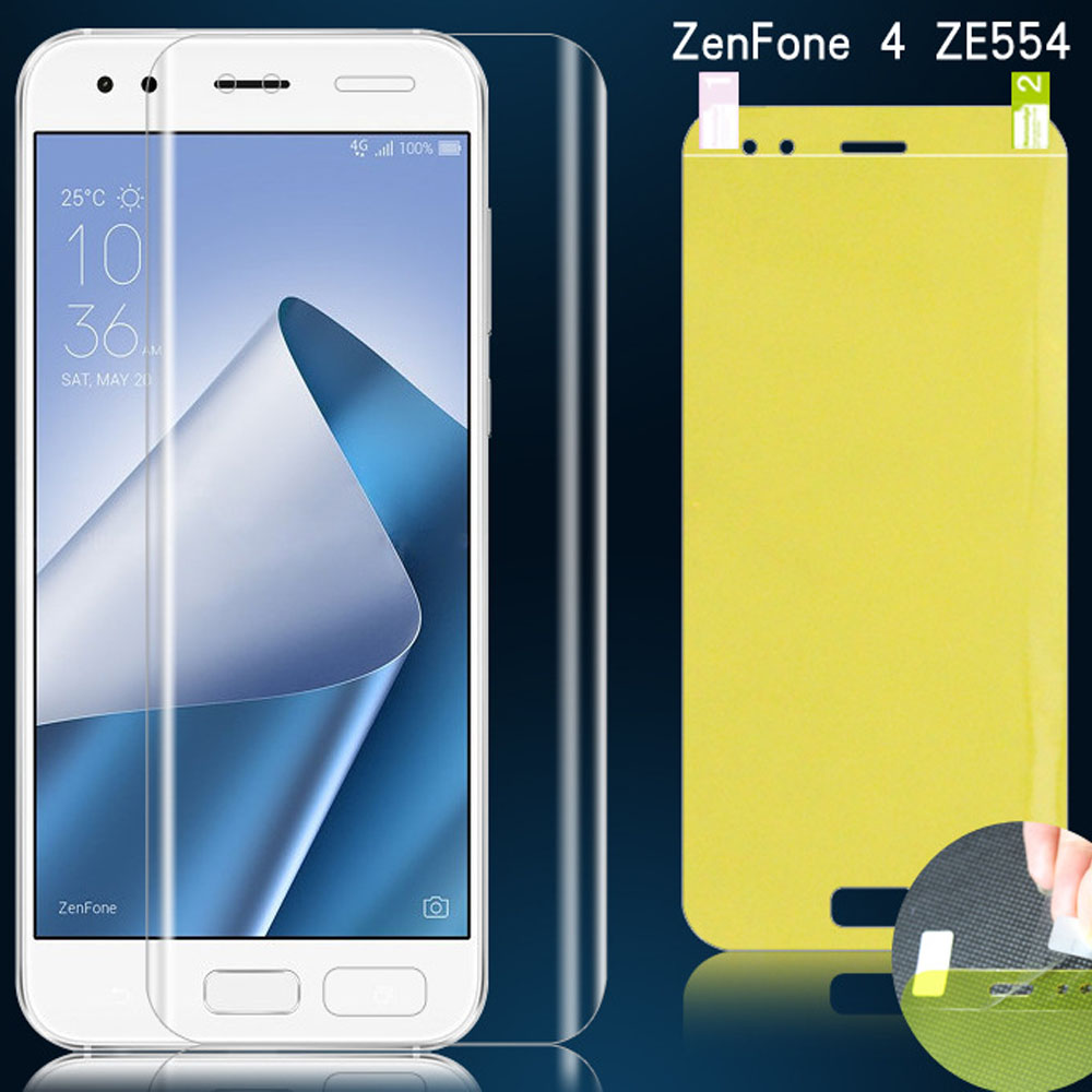 Hydrogel Film For Asus Zenfone 4 ZE554KL Screen Protector Nano Film 3D Soft TPU Explosion-proof Full Coverage (Not Glass)