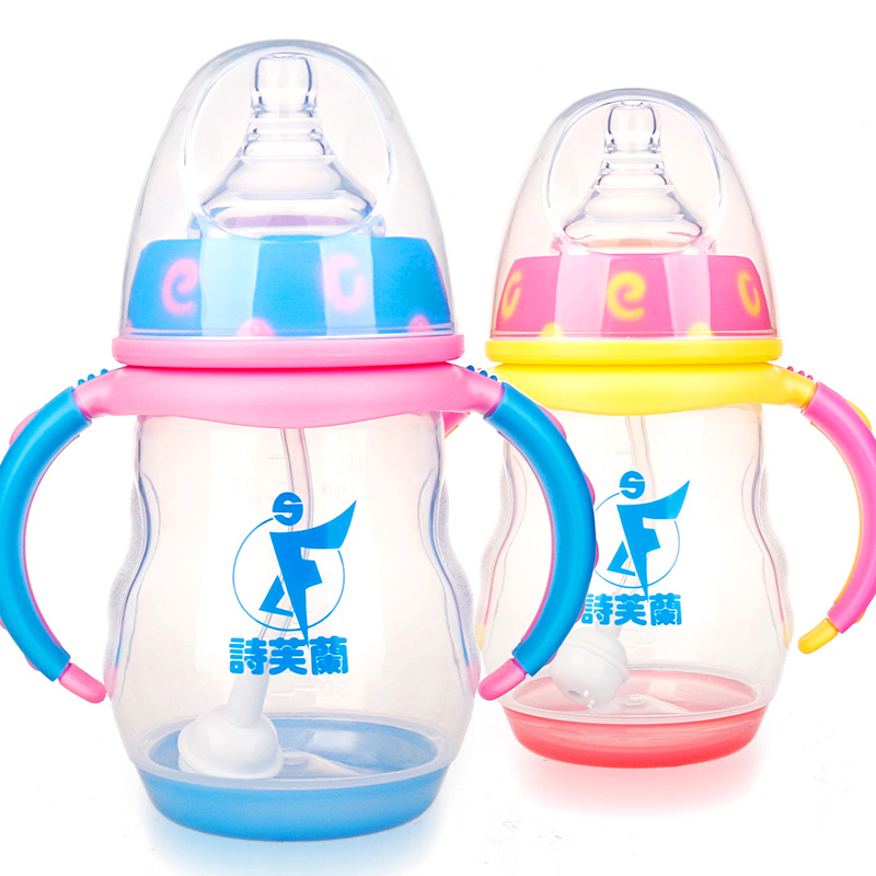 Juice Water Milk Bottle Baby Pp Straw Handles Feeding Cup -6594