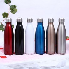 500 мл бутылка для воды карамельного цвета из нержавеющей стали для велоспорта, кемпинга, велосипеда, спорта, термальная бутылка для напитков, портативная мини-чашка