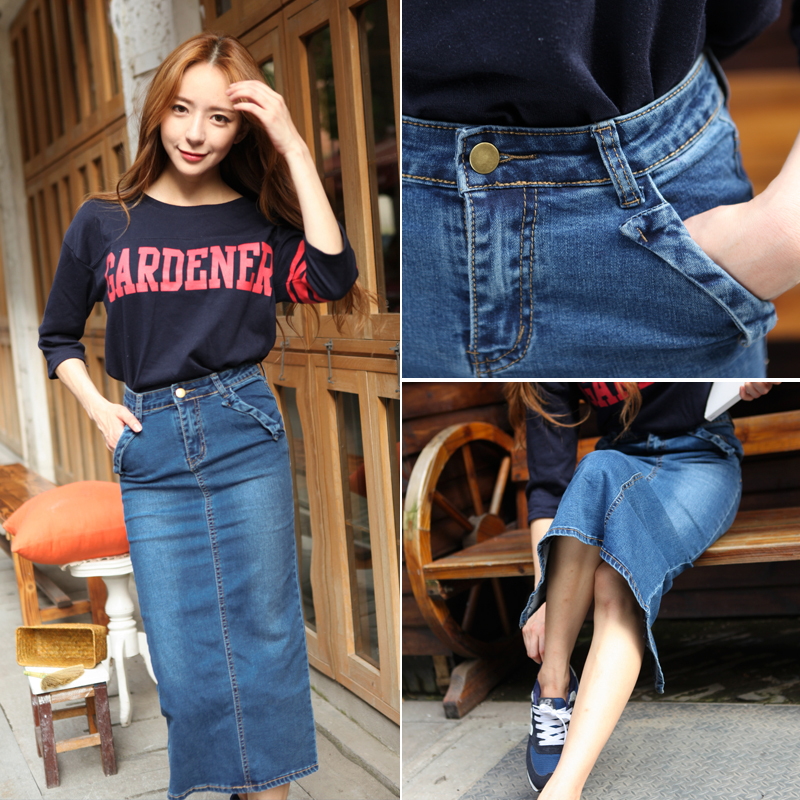 Ladies Denim Midi Skirts - Dress Ala