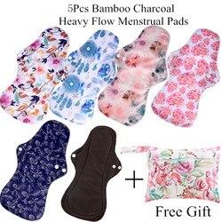 [Simfamily] 6 pçs (5 + 1 conjunto) fluxo pesado almofadas menstruais conjunto resualable bambu carvão mãe pano almofadas uso da noite