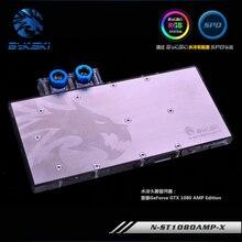 Bykski N ST1080AMP X GPU Water Cooling Block for ZOTAC GTX 1080 1070 AMP