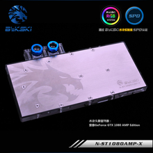 Bykski N-ST1080AMP-X GPU Water Cooling Block for ZOTAC GTX 1080 1070 AMP