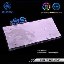 Bykski N-ST1080TIAMP-X GPU Blok Chłodzenia Wodnego dla ZOTAC GTX 1080Ti 1070Ti AMP