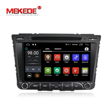 free shipping 2din Quad Core 2G RAM Android 7.1 Car radio stereo DVD player For Hyundai Creta IX25 2014 2015 2016 4G lte wifi