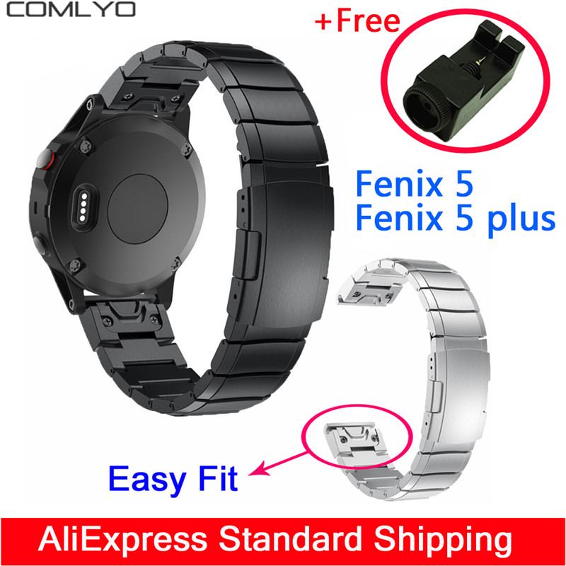 Easy Fit wristband for Garmin fenix 5/Fenix 5 plus strap