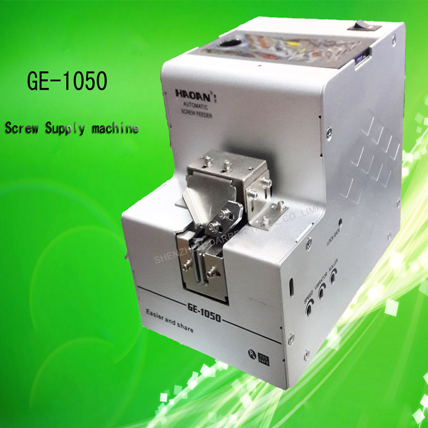 1PC Automatic screw feeder screw feeding 1.0-5.0mm Adjustable screw Supply machine/ Screw Arrange system Count Function1PC Automatic screw feeder screw feeding 1.0-5.0mm Adjustable screw Supply machine/ Screw Arrange system Count Function