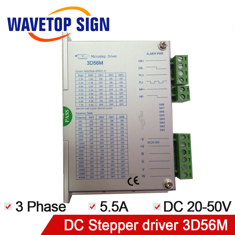 YAKO stepper motor driver 3D56M 3 phase driver 3D56M INPUT VOLTAGE DC20V-50V 5.5A 200HZ MATCH MOTOR 57-86 use cnc router цена