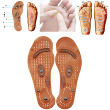 1 Pairs Insoles Magnetic Therapy Magnet Health Care Foot Massage Insoles Men/Women Shoe Comfort Pads Foot massage  D045