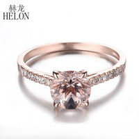 Solid 14K Rose Gold 7mm Round Shape 1 27ct Morganite Pave 0 2ct Natural Engagement Wedding