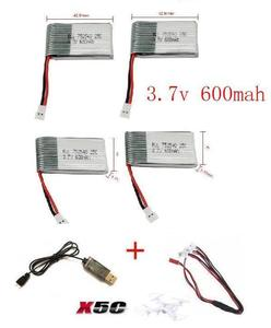 Image 2 - x5c x5 x5sc x5sw 2.4G RC quadcopter 3.7v 600mah Li polymer battery with USB cable