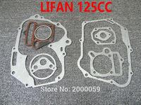 Lifan Motor Low Price