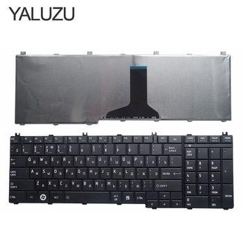 รัสเซียแป้นพิมพ์สำหรับแล็ปท็อปสำหรับ toshiba Satellite L670D L675D L655D C650D L750 L750D L755D L760 L770D L775 RU รูปแบบสีดำ