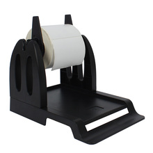 New Original External Barcode Zebra Printer Paper Stand Stent For Argox Datamax TSC Godex (black)