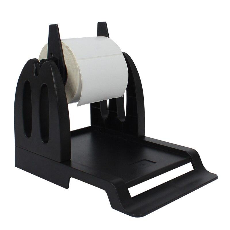 New Original External Barcode Zebra Printer Paper Stand Stent For Argox Datamax TSC Godex Printer (black)