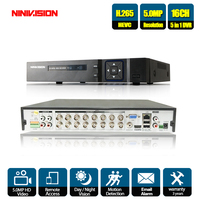 H.265 5MP AHD DVR NVR XVR CCTV 4Ch 8Ch 16Ch 1080P 4MP 5MP Hybrid Security DVR Recorder Camera Onvif RS485 Coxial Control P2P