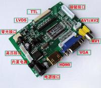 Free Shipping 1pc HDMI VGA 2AV Video Driver Board LVDS 7 Inch 8 Inch 50P Car