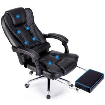 Bilgisayar Sandalyesi Gamer Sedie Sandalyeler Fotel  1