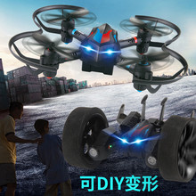 LiDiRc L18 Air-ground Drones Quadrotor DIY Deformable Stunt Wireless Remote Control Helicopter RC Drone Toy for Gift dron
