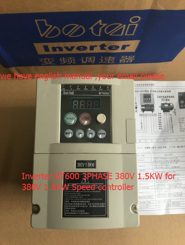 все цены на Inverter BT600 3PHASE 380V 1.5KW for 380V 1.5KW Speed controller  free shipping онлайн