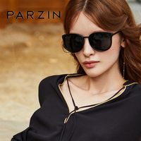 PARZIN Luxury Sunglasses Women Brand Coating Polarized Sun Glasses for Driving Anti UV Lady Retro Shades