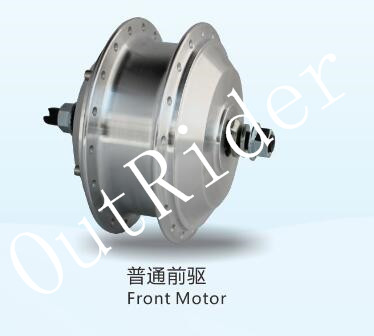 2017 Hot Sale OR01B1 24V 160-260rpm Front V-Brake Motor for Electric Bike No Hall Brushless CE Approved free shipping hot sale or01a4 front wheel motor 80mm kit ce en15194 approved