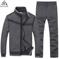 PEILOW new Autumn Winter Sporting Suit Men Set Jacket+Pant Sweatsuit Two Piece Set Men`s cotton sportswear tracksuit Clothing