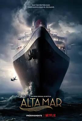 海上�\��案 第一季