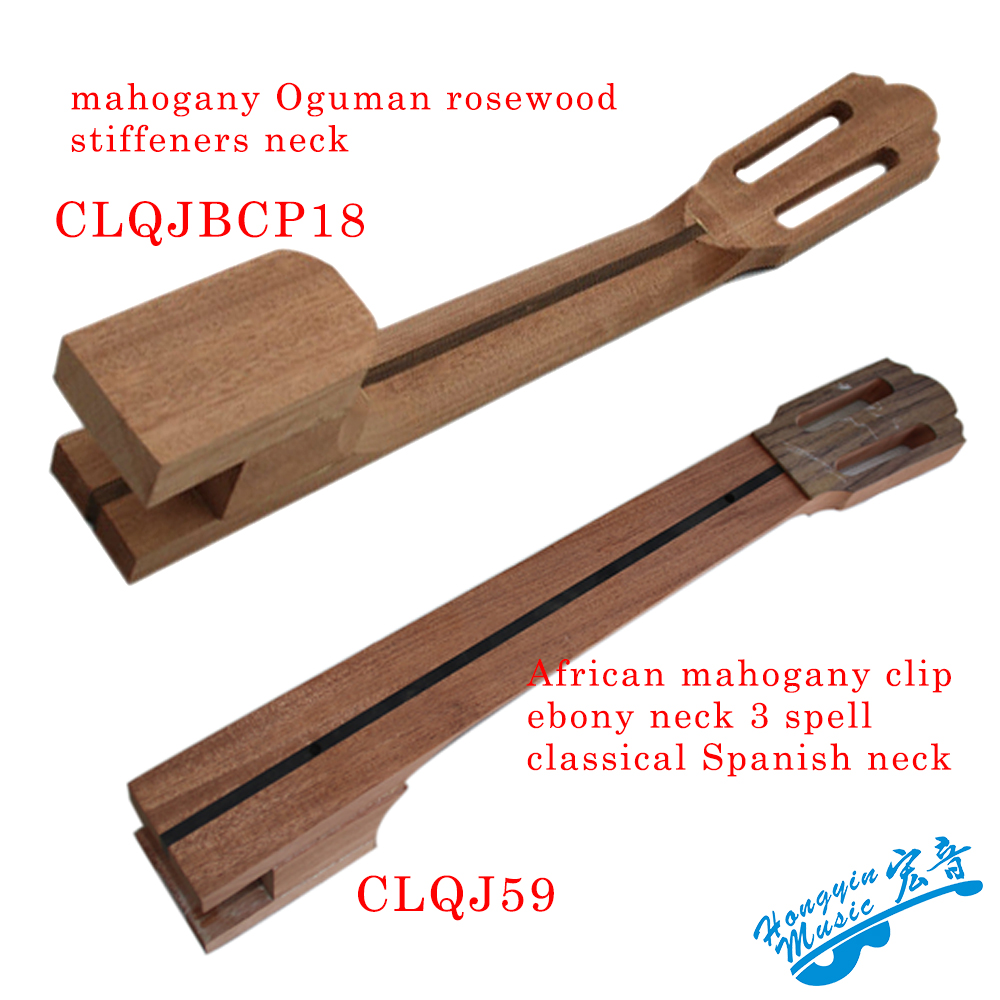 Mahogany Okoume For Classical Guitar Neck Stiffeners Rosewood Head Plate 12 Frets Spanish Attended Mode 650