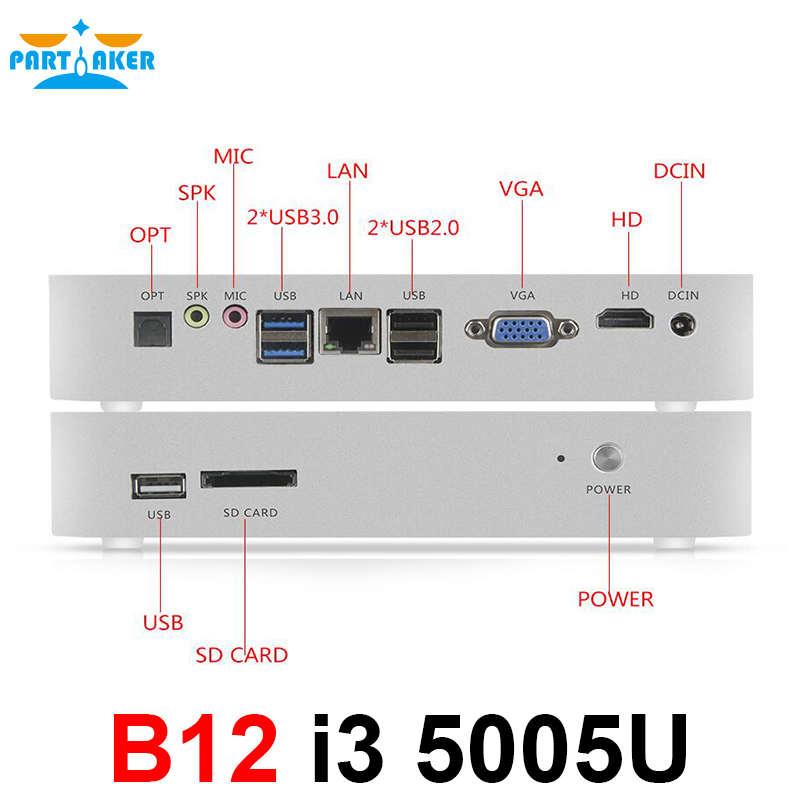 цена Fanless Barebone i3 Mini PC Win10 3 Years Warranty Nuc Computer Intel Core i3 5005U 4K HTPC TV Box DHL Free Shipping