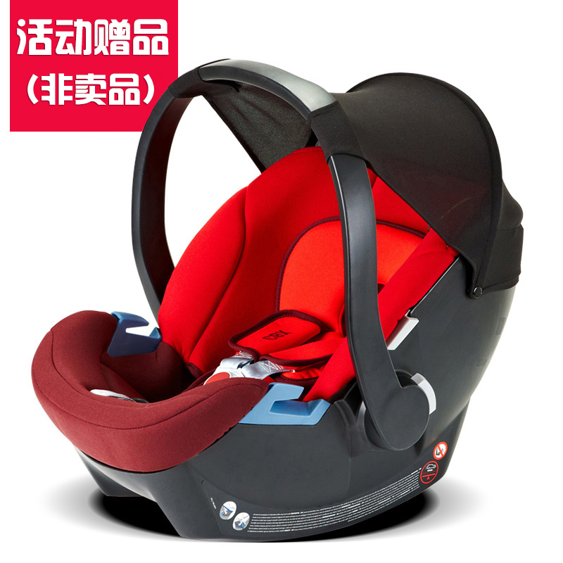 Quinny Brand Car Seat Newborn Basket прогулочные коляски quinny yezz