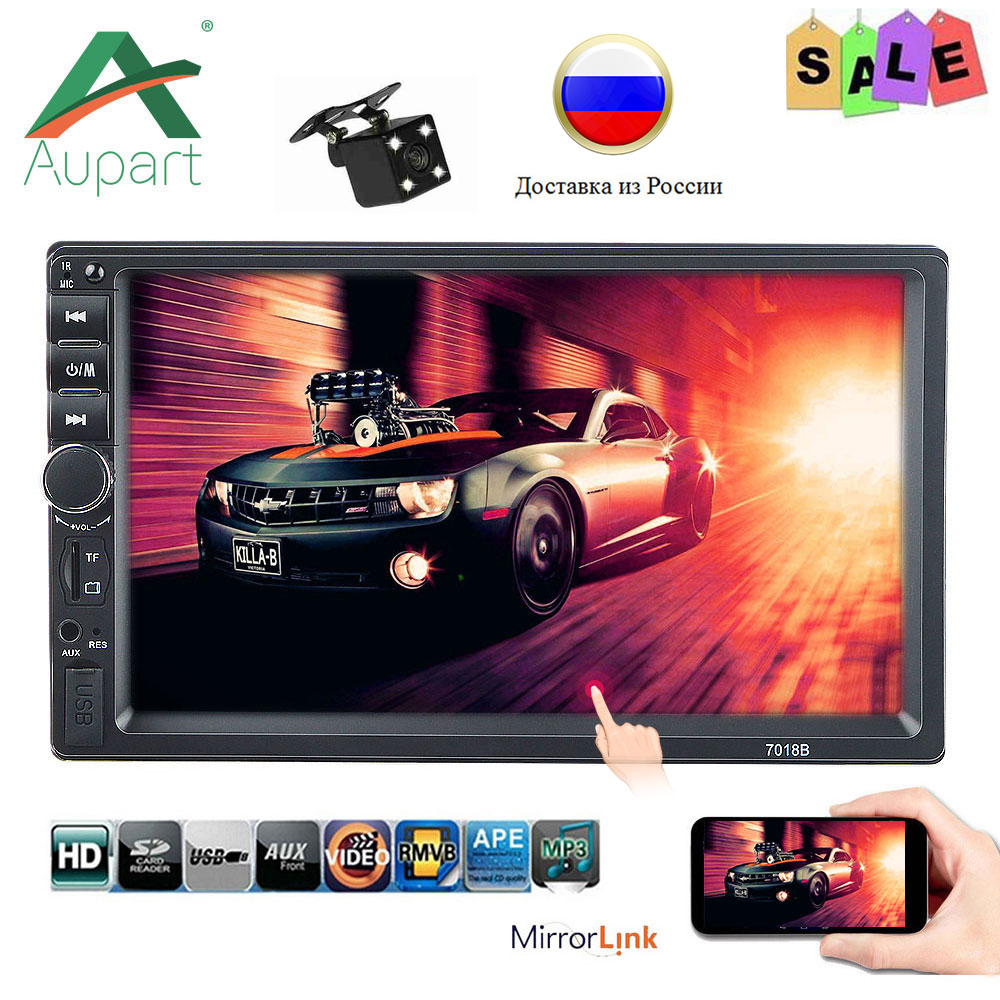 "HD 7"" autoradio 2 din car radio coche recorder Touch Screen car audio bluetooth usb rear view camera mp5 multimidio player 7018b(China)"