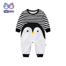 wisbibi one piece rompers new born baby clothes unisex boys girls infant rompers cotton clothing baby rompers 2018 baby clothes