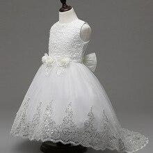 2016 nouvelles filles robe princesse robe enfants parti porter de longues fleur fille robe de mariage Blanc Tutu Robe Pour L'anniversaire