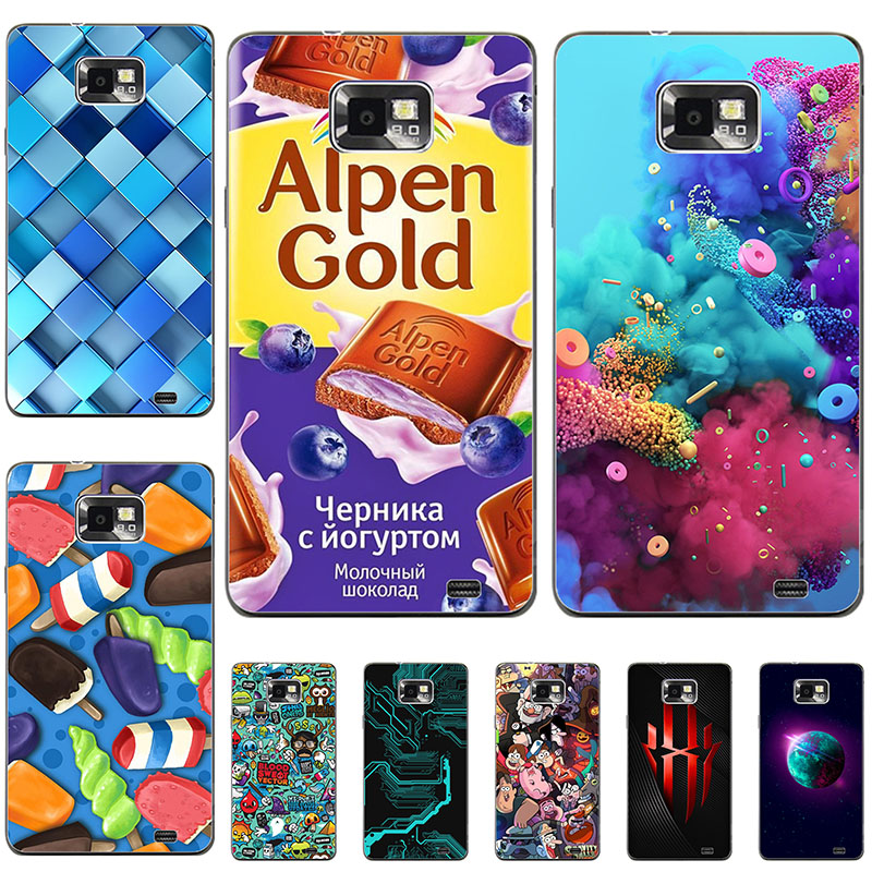 Silicone Cover Anti-Knock-Shell I9100 S2-Case Soft Samsung Galaxy Patterned For SII