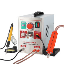 SUNKKO 709A spot welding machine 1.9KW pulse spot welding with spot welding pen spot welding 18650 battery pack 110V / 220 EU US