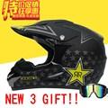 HOT Sale Motorcycle Helmet off road motorbike full face moto cross helmet MTB DH racing helmet capacetes DOT approved