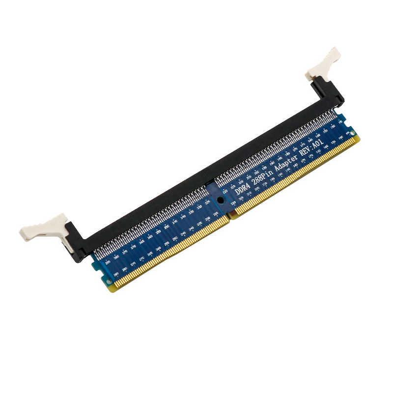 DDR4 288Pin DIMM アダプタライザーメモリテスターメモリ保護カード ...