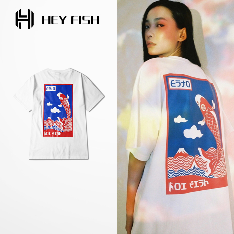 Popular japan clothing brands buy cheap japan clothing for Fishing t shirts brands