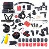 For Gopro Hero 6 5 4 3 Xiaomi Yi 4k Mijia Accessories Kit Tripod Mount Adapter