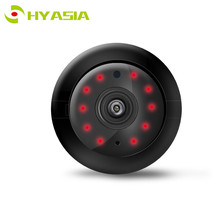 HYASIA HD Cloud Wireless IP Camera Intelligent Auto Tracking Of Home Security Surveillance CCTV Network Wifi Camera Baby Monitor