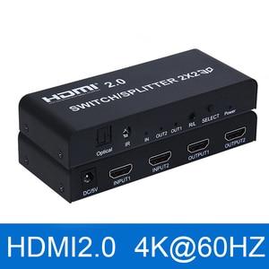 Image 1 - 2x2 HDMI 2.0 Anahtarı switcher Splitter 4 K @ 60Hz YUV 4:4:4 Optik SPDIF + 3.5mm jack Ses Çıkarıcı ile IR Uzaktan Kumanda