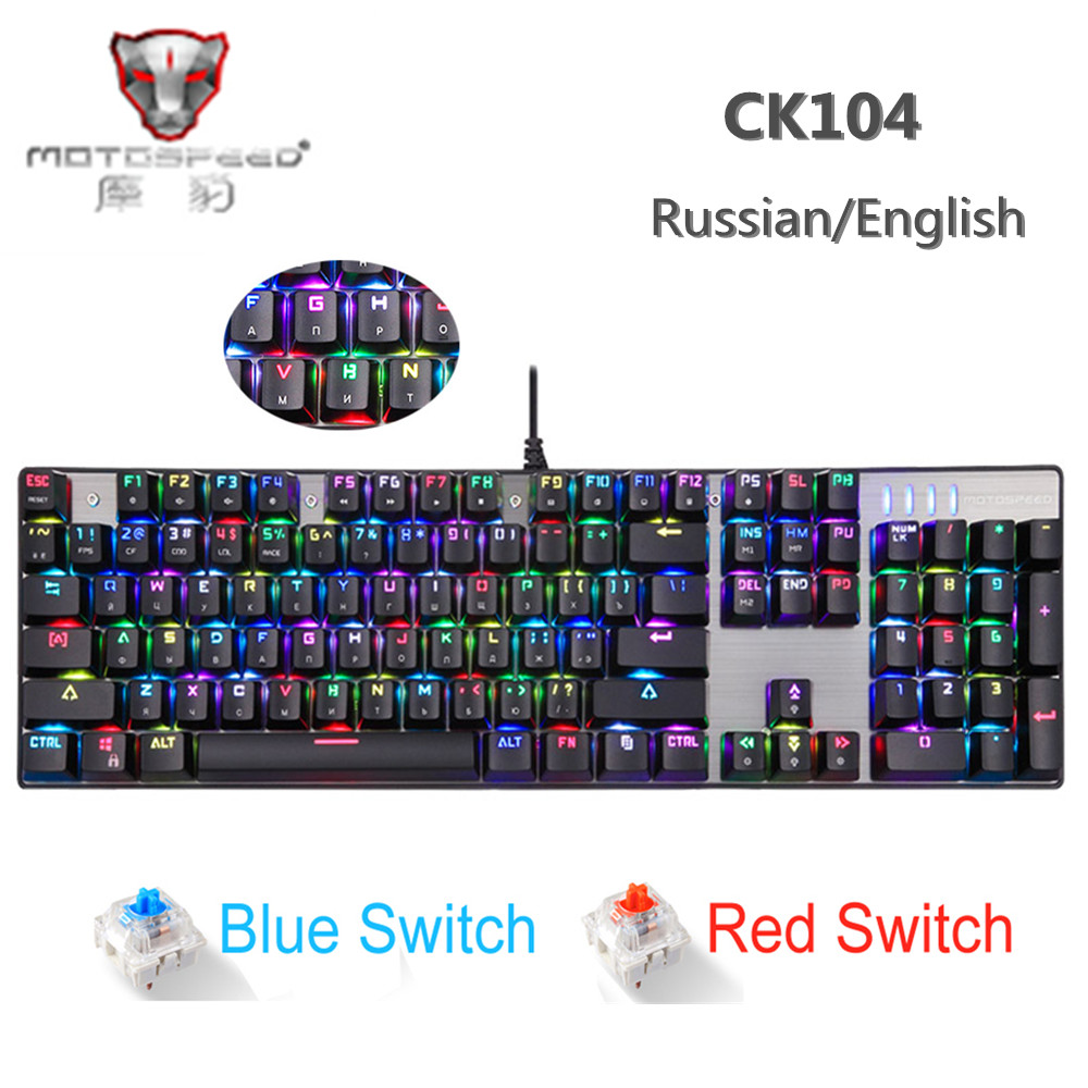 купить Original Motospeed CK104 Metal 104 Keys RGB Switch Gaming Wired Mechanical Keyboard LED Backlit Anti-Ghosting for Gamer Computer по цене 2983.4 рублей
